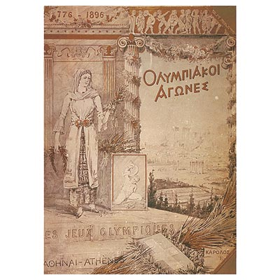 Olimpiadas 1896